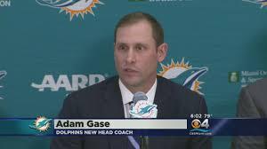 MIAMIドルフィンズの新しいヘッドコーチ、アダム・ゲイス