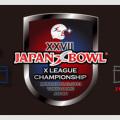 japan X bowl 2016